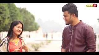 পাওনাদার Vs  দেনাদার   bangla Funny Video   Mojar Tv    funny video 2018