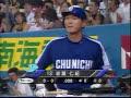 20060716 阪神×中日 岩瀬仁紀犠牲フライ