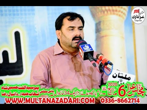 Zakir Syed Muhammad Hussain Shah I Majlis 6 March 2020 I Qasiday And Masiab I