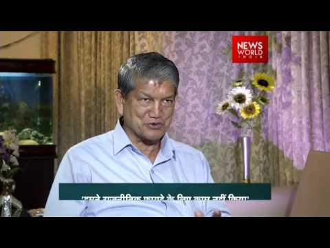 NWI Exclusive: Harish Rawat Reveals Reason Why Shaktiman's Statue Was Removed