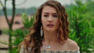 مسلسل العريس الرائع مترجم للعربية - الحلقة 2
