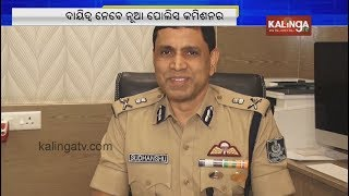 Sudhanshu Sarangi to take charge as new Twin City Police Commissioner today | Kalinga TV