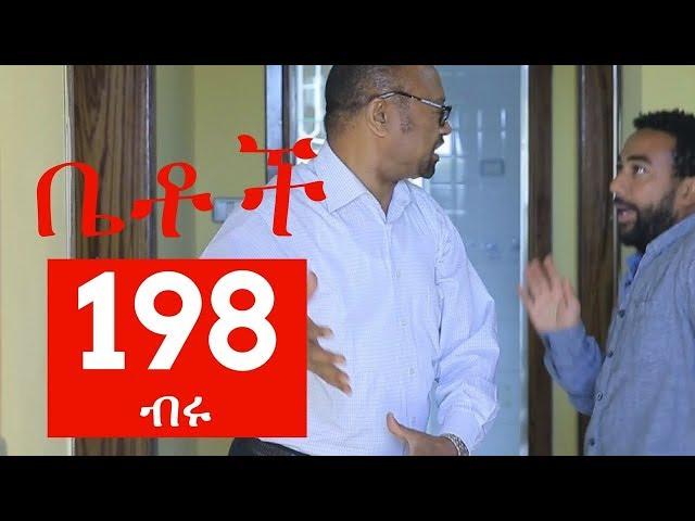 Betoch Comedy Ethiopian Series Drama Episode 198