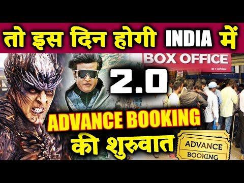 2.0 की धमाकेदार Advance Booking इस दिन होगी शुरू | Akshay Kumar | Rajinikanth