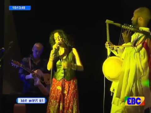 Ethiopian weekly entertainment Program June 12, 2016