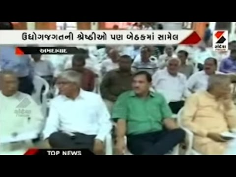 Patidar's Meeting Conducted in Ahmedabad || Sandesh News