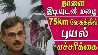 tamil nadu weather news today more rain and thunderstorm tomorrow tamil news live tamil news