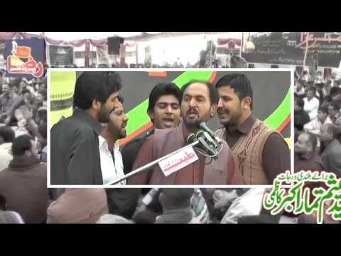 Zakir Syed Muzamil Hussain Shah | 14 Rabi Ul Awal 2018 | Rajoa Sadat Mandi bahauddin | Gujratazadari