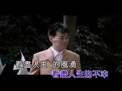 美丽人生 - 陈雷 Chen Lei