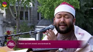 Amazing LIVE Recitation by Qari Sheikh Ahmad Bin Yusuf Al Azhari on Turkey Diyanet TV