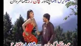 Pashto film Sa be yaad satee