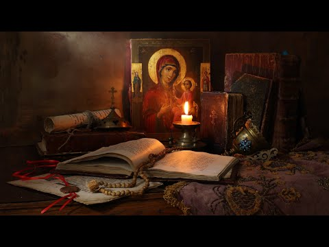 аудио псалтирь слушать александр бондаренко