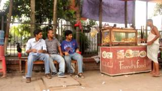 Bangla short film-