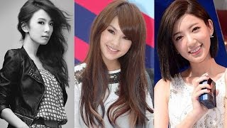 Top 10 The Cutest Actress in Taiwan 2016 | The Famous Actress in Taiwan