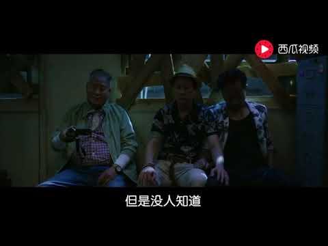 7分鍾看完香港恐怖片《今晚打喪屍》
