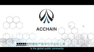 What is ACCHAIN?