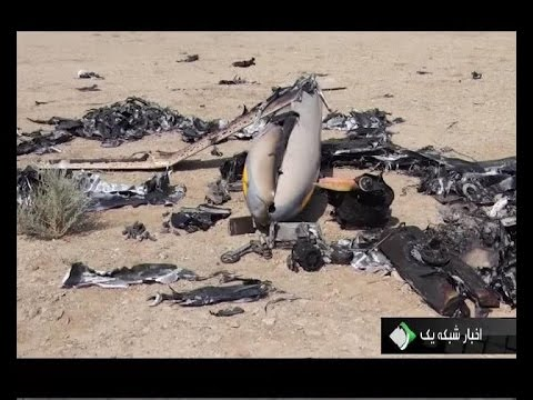 Israel made Hermes drone shot down in Iran's air space سرنگوني پهپاد اسرائيلي هرمس در آسمان ايران