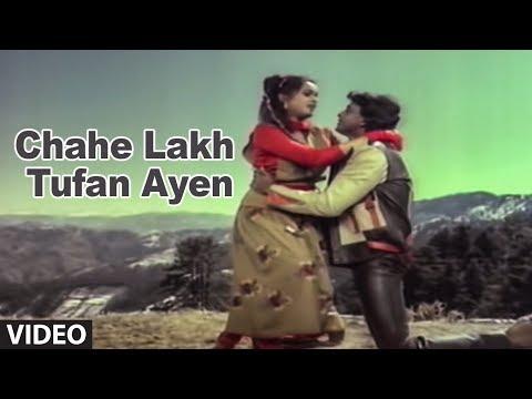 Chahe Lakh Tufan Ayen Full Song | Pyar Jhukta Nahin | Mithun...