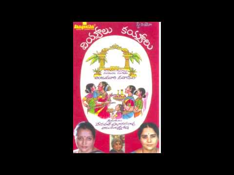 Vuyyalu - Kayyalu - Jayamangalam video