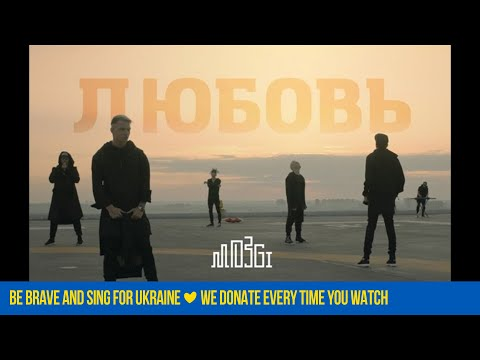 Mozgi Любовь pop music videos 2016