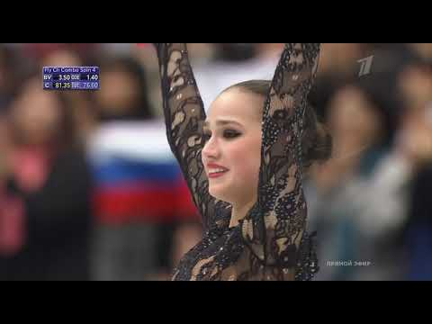 Алина Загитова! ЗОЛОТО! Чемпионат мира 2019 ПП