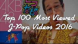 Download Lagu Top 100 Most Viewed J-Pop Songs [Updated in Description] Gratis STAFABAND