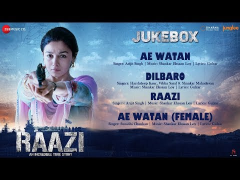Raazi - Full Movie Audio Jukebox | Alia Bhatt | Shankar Ehsaan Loy thumbnail
