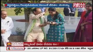 Venkaiah Naidu speech At Ugadi 2018 Celebrations | Ranga Reddy district