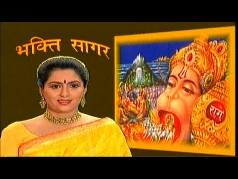 Sankatmochan Hanumanashtak Bhakti Sagar Episodes By Hariharan...