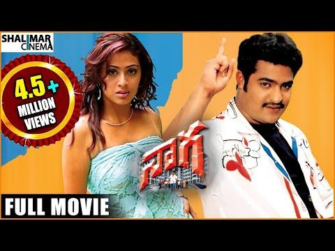 Naaga Full Length Telugu Movie || Jr. Ntr, Sadaf, Jennifer video