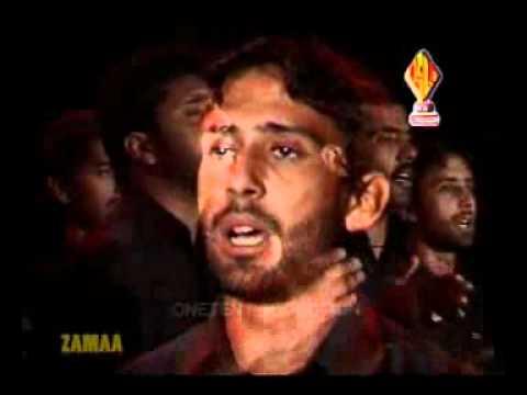 03 Bhul Gaiyan Veer - Dhodhial Party, Chakwal - Nohay 2011 video