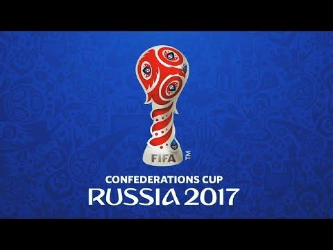 Расписание Кубка конфедераций - 2017