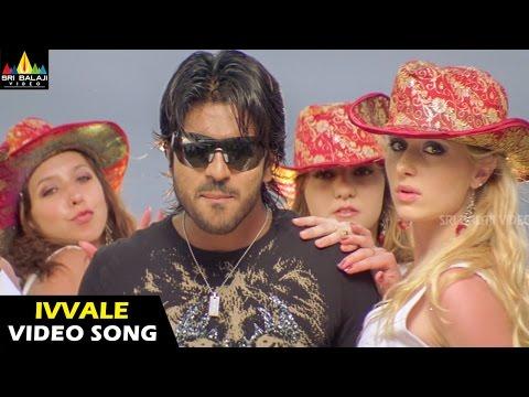 Chirutha Movie Ivale Cherukunnadi Video Song - Ramcharan Neha...