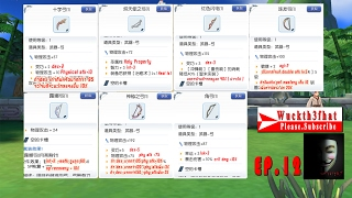 Ragnarok Mobile 3D - #12 อาชีพ Hunter อาวุธและสกิล และ สอนแปลภาษาจีนในมือถือ
