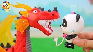 Fire Dragon's Throat Hurts | Brave Panda Fireman | Fire Truck Rescue Team | Kids Toys Story | ToyBus