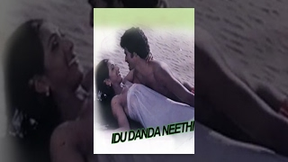 Idhu Thanda Neethi Tamil Full Movie