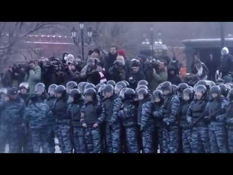 Беспорядки на Манежной площади 2010 ( 11 декабря, Русские вперед) | HQ
