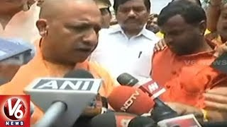 Kushinagar School Bus Accident : UP CM Yogi Adityanath Announces Compensation