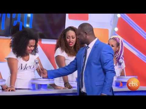 EBS TV Program Yebeteseb Chewata Season 3 - EP 16