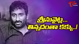 Will Mister Srinu Vaitla to Pay Losses ?