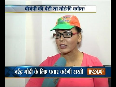 Rakhi Sawant LIVE on India TV: Campaigning for Modi these days