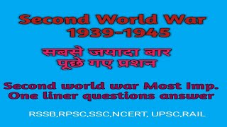 second world war in hindi #secondworldwar
