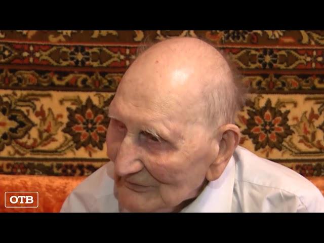 Александр Высокинский вручил 104-летнему ветерану медаль к 75-летию Победы
