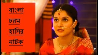 "Bangla Natok ""anti love"" Tahsan And Mithila"