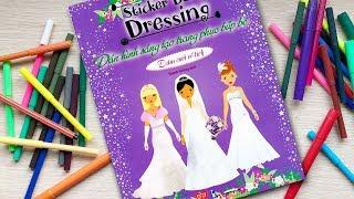 Đồ chơi Dán hình trang điểm váy đầm búp bê -Tập 6 Đám cưới cổ tích -Sticker Dolly Dressing Chim Xinh