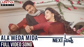 Ala Meda Mida Full Video Song || Next Nuvve Video Songs || Aadi, Vaibhavi, Rashmi || Sai Kartheek