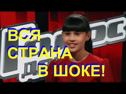 «Обалдевшие» наставники шоу «Голос» испугались таланта Дианы Анкудиновой!