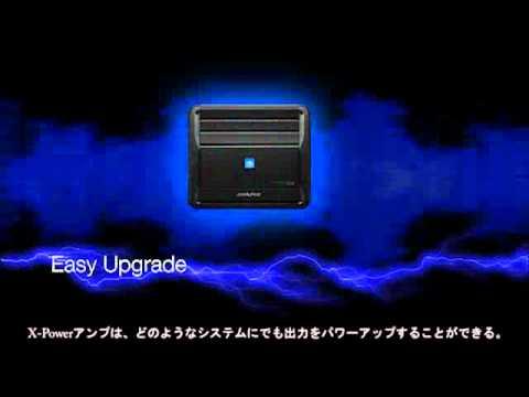 Digital Power Amplifier X-Power Amplifier Series (US/EU/Asia Pacific/China) w/ JPN caption