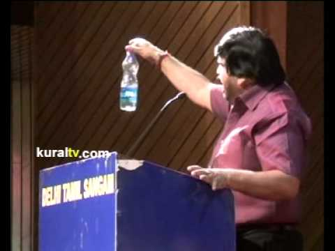 T.Rajendhar Speech in Delhi Tamil Sangam Part 01