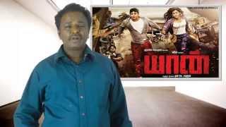 Yaan - Yaan Tamil Movie Review | Jiiva, Thulasi Nair, Ravi K. Chandran - Tamil Talkies